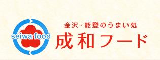 成和フード 株式会社